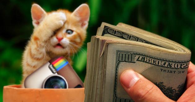 Bisnis Online Menjanjikan - Menghasilkan Uang Dari Instagram